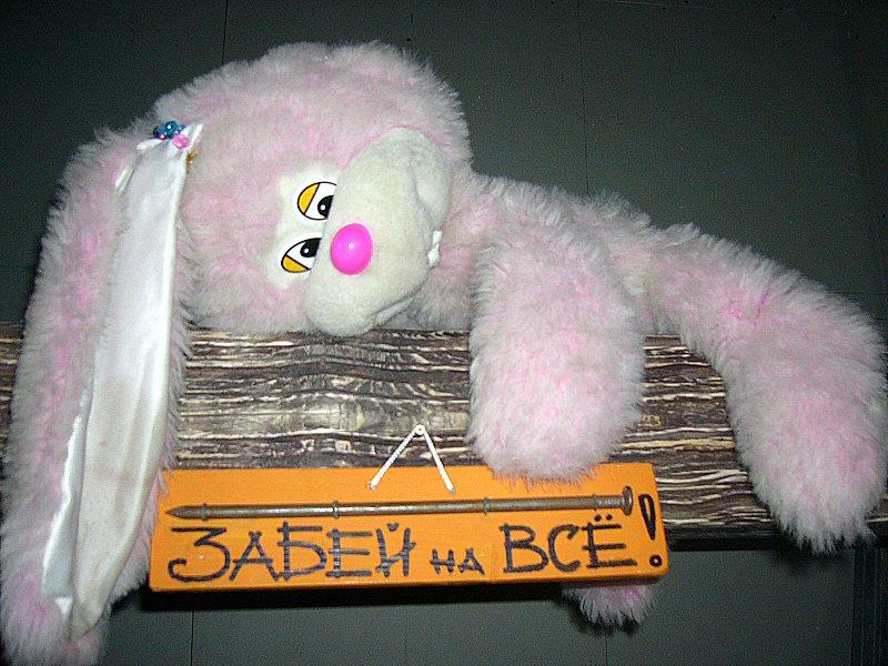 http://nbarashka.narod.ru/16.jpg